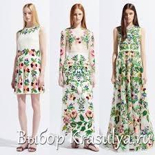 Платья весенне летние